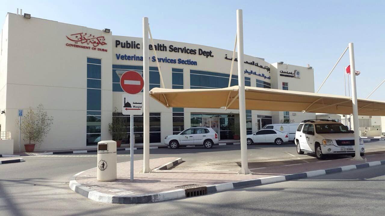 Dubai Veterinary Clinic