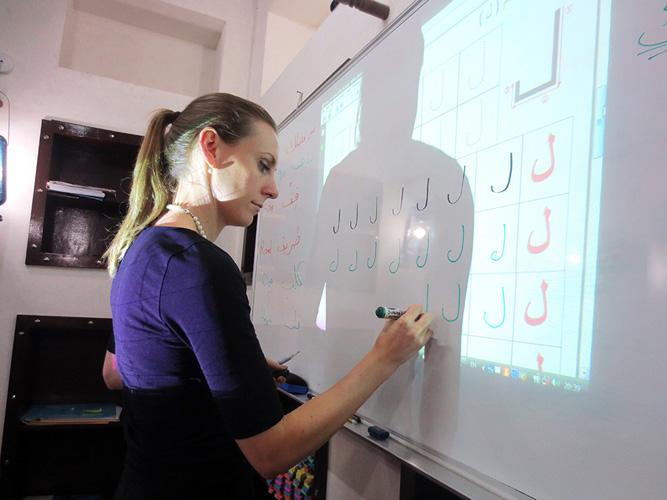 Learn Basic Arabic Dubai Al Fahidi